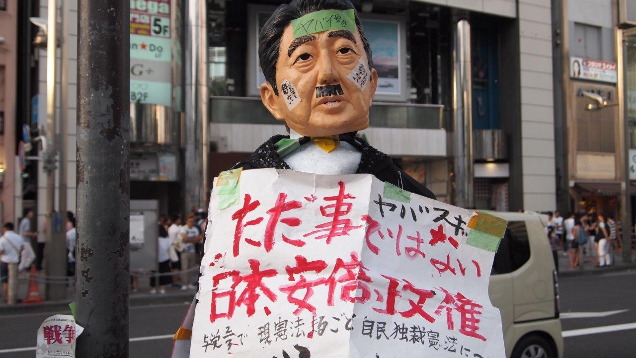 masque-premier-ministre-japon