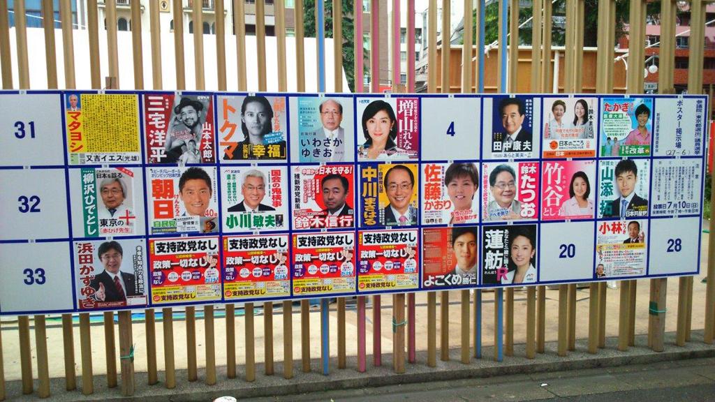 elections-juillet